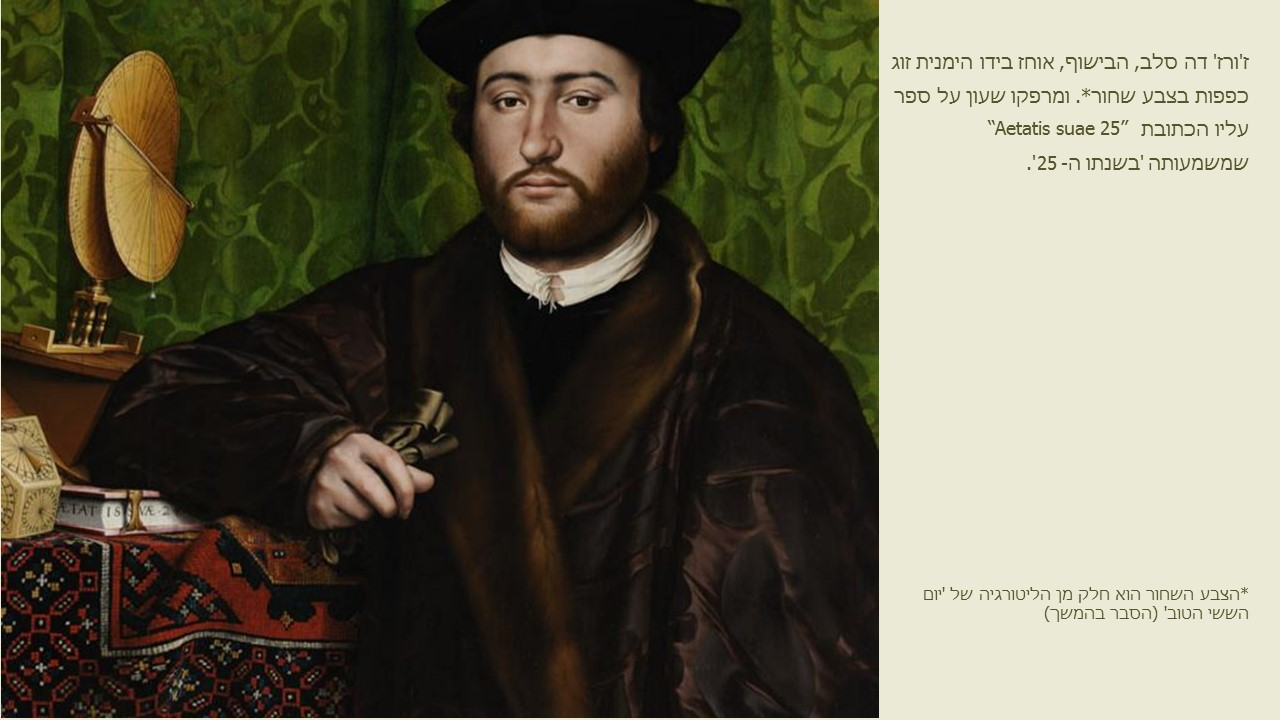 a visual analysis of the ambassadors by hans holbein