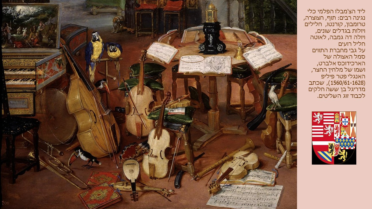 a look at early music based on the medieval renaissance and baroque Boulder early music your source for medieval, renaissance, and baroque music, instruments recorder, violin, lute, chamber music come take a look at www.